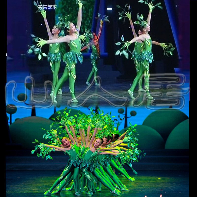 Chinese wind dance costume little tree dance dress performance costume child leaf costume collective stage performance clothes