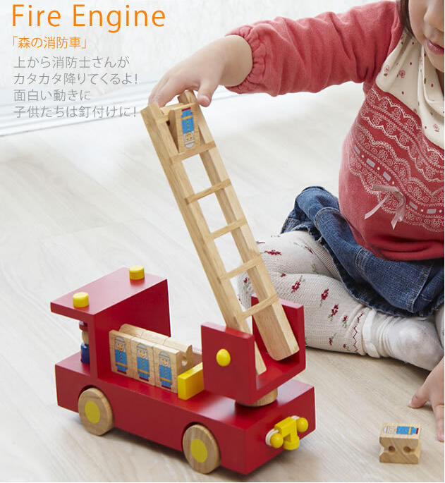 Wooden Toy Trucks For 3 Year Old : Popular wooden fire engine toy buy cheap