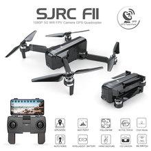 SJRC-Dron F11 PRO z GPS i kamerą FPV w jakości 1080p 2K czas lotu 25 min quadcopter z bezszczotkowymi silniczkami łączność przez WI-Fi jakość obrazu HD urządzenie jest składane wersja SG906 tanie tanio JJRC CN (pochodzenie) Metal 600M(Free interference and no occlusion) 450 x 425 x 83mm (unfolded) 192 x 130 x 83mm (folded)