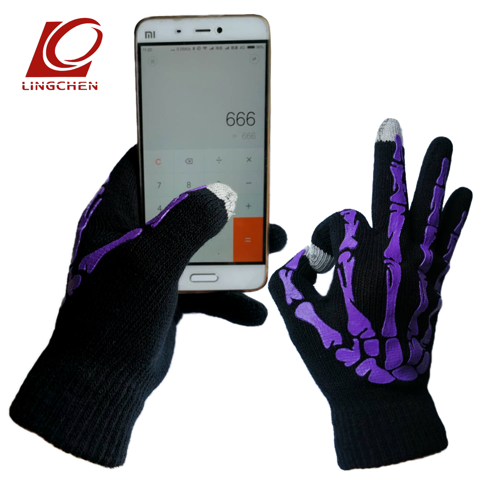 2018 New Touch Screen Warm Gloves Unisex