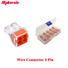 20PCS Quick Wire Connector 4pin Cable Terminal Block Push wire conectores MKVSE-104 wago
