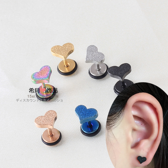 Cute Heart Stainless Steel Pierce Ear Stud316l Surgical Grade