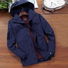 Mens Fashion Windbreaker Parkas Solid Hooded Winter Jacket Man Casual Long Padded Overcoat Streetwear Jaqueta MasculinaInverno
