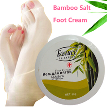 Feet Care Natural Repair Foot Cream Massage Exfoliating Foot Skin Care Bamboo Salt  80g free shipping
