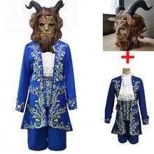 Костюм красавицы и чудовища, Костюм Принца Адама, карнавальные костюмы на Хэллоуин для взрослых мужчин и мальчиков, маска для взрослых, маскарадные костюмы