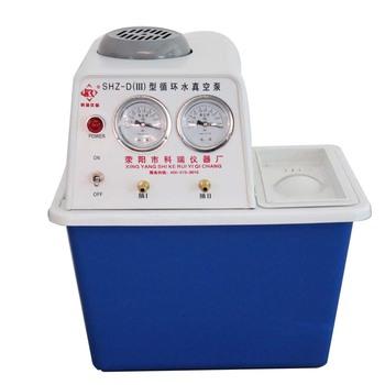 Odporny na korozję materiał wielofunkcyjny 220 V strumieniem wody aspirator mini pompa próżniowa tanie i dobre opinie KRYQCN CN (pochodzenie) Laboratorium urządzeń ogrzewania SHZ-D(III) Mini Vacuum Pump 220V 110V 180W 2 Taps -0 098Mpa 10L Min