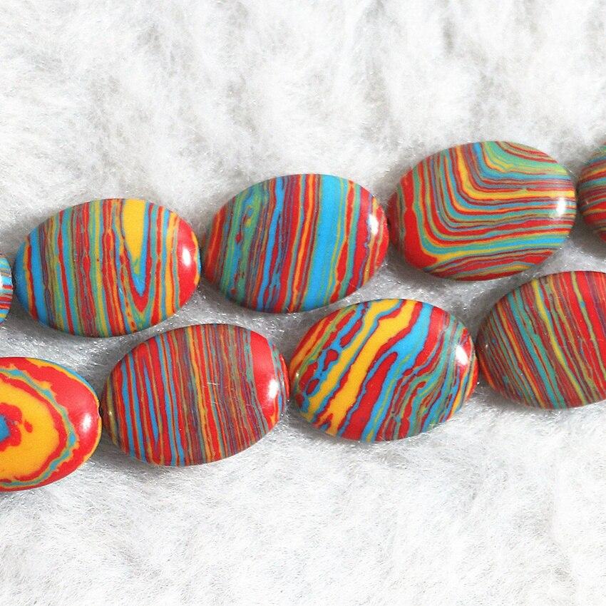 Картинка полосатые камни