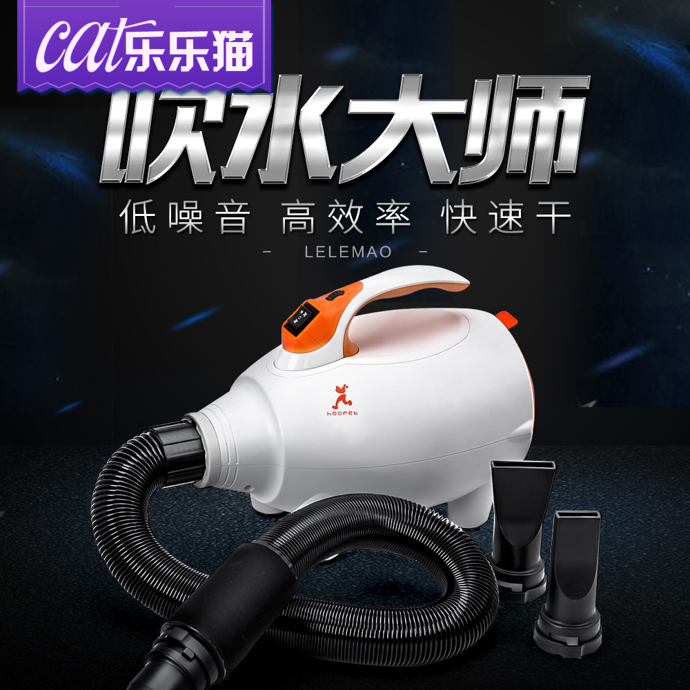 Household Pet shop Water blowing machine Cat hair dryer Long-haired cat High Power Mute Bathing Blowing supplies anion