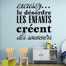 New arrival Modern Design for the mess the children create memories Vinyl Wall Sticker French Good Memory Home Decor Wall Decal