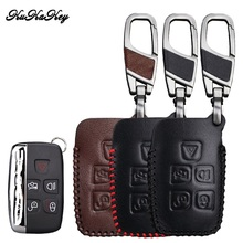 Leather Car Key Case Cover For Jaguar XF XK XKR X-type XE V12 Guitar Scissors Smart Remote Shell Protection Styling