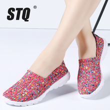 STQ 2020 Autumn Women Flat Shoes Light Flat Loafers Shoes Breathable Driving Shoes Walking Woven Shoes For Ladies Loafers 955