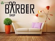 YOYOYU Wall Decal Vinyl Art Home Decoration Barber Shop Sign Big Sticker Removeable Mural Poster YO593
