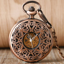 High Quality Luxury Pendant Men Exquisite Nurse Hollow Wind Up Fashion Flower Mechanical Hand Wind Gift Steampunk Pocket Watch