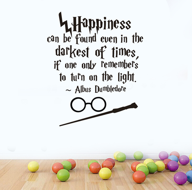 harry potter magic stick happiness can be found vinyl quotes wall