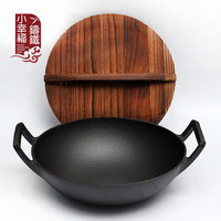 Cast Iron Thicken Frying Pan Double Ear Old Type Flat Bottom Pot Chinese Wok Kitchen Cooker