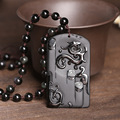 A genuine natural Matte Black Obsidian Dragon Pendant auspicious All is well. male and female Zhaocai transport