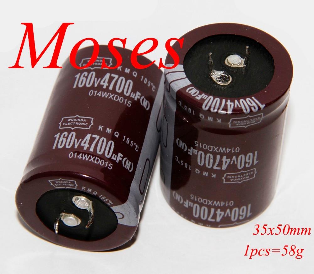 100v 4700uf 160v Electrolytic Capacitor Radial Capacitance 35x50mm 10pcs