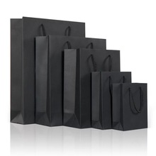 Emerra 10pcs Specialized Manufacturer of Hand  Black Cardboard Bread Bag Candy Morden Solid Paperboard Free Shipping