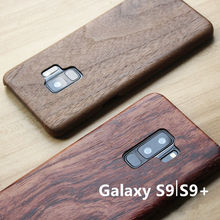 Funda para Samsung Galaxy S10 S10 + S10e S9/S9 + S9 ultra Plus madera de nogal Enony palisandro caoba parte posterior de madera