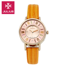Julius Watch Kids Watch Women Couple Casual Fashion Simple Waterproof Clock