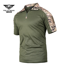 Mens Camouflage Army T-Shirt  Soldiers Combat Tactical T Shirt Military Short Sleeve Tee Shirts Male Hunt Camping Hiking Clothes