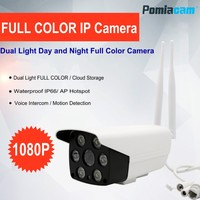 HD 1080P Wifi IP Camera 2MP Waterproof Outdoor Day Night Full Color Night Vision Security Camera Infrared Bulllet Camera A7