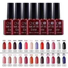 125-132 Color UV Gel Nail Polish LED UV 6ml Hot Nail Gel Polish Shining Color protection long AS535