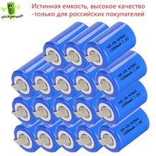True capacity! 18 pcs 4/5 SC battery 4/5 SubC battery Rechargeable Battery 1.2V 1200mAh ni-cd power bank NiCd 4/5SC accumulator