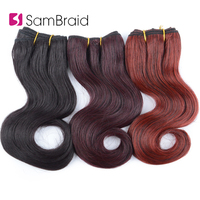 Sambraid 8 Inch Short Afro Body Wavy Synthetic Hair Extensions Blended Hair Weaves Ombre Hair Wefts For Women 3pcs/Pack