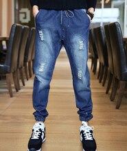 Мужские Жан Бегунов Проблемных 2017 Новая Мода Талии Шнурок Jogger Брюки Джинсы Бесплатная Доставка