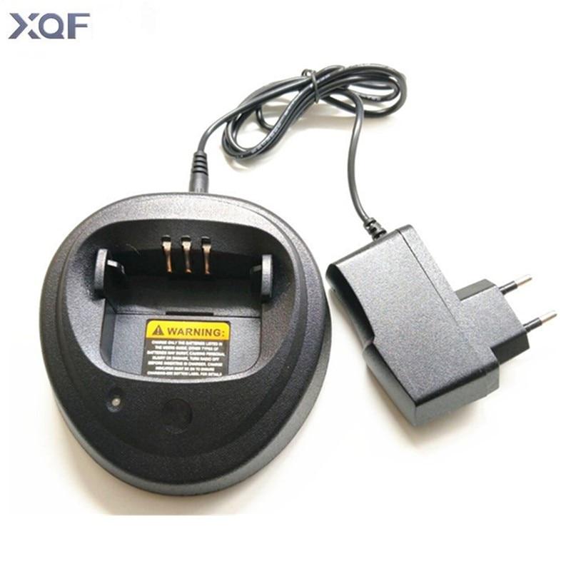 imágenes para Cargador de Batería de Radio Para Motorola GP3688/3188 CP040/150 CP380 EP450 Radio