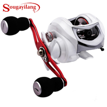 Sougayilang 18 + 1BB釣りリール強力なドラッグ電源10キロ白/黒右/左利き鯉釣りホイール追跡ペスカ
