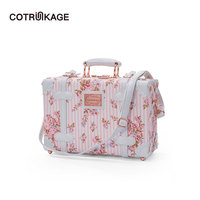COTRUNKAGE Floral 13 Inch Pu Leather Carry On Suitcase Bag Pink Cosmetic Case for Girls Decorative Box with Straps for Women