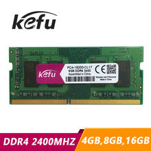 KEFU DDR4 Memory DDR4 4GB 8GB 16GB 4G 8G 16G 2400mhz Memoria SODIMM RAM DDR 4 2400 mhz compatible Laptop notebook and Mini pc(China)