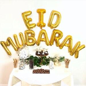 Image 2 - Eid Mubarak Rose Gold Brief Ballon Goud Folie Ballonnen Voor Moslim Islamitische Partij Decoraties Eid Al Firt Ramadan Party levert