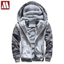 2017 Warm Casual Men's Sweat Tracksuit Brand Autumn Winter Thick Velvet Sweatshirt Man Hoodies And Sweatshirts Hoody + Pants 4XL