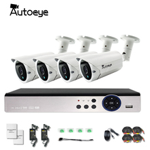 Autoeye 4CH AHD 5MP IMX326 AHD Camera Kit Outdoor Waterproof  Surveillance  Camera System UTC Control Supported