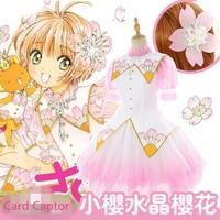 Card Captor Sakura KINOMOTO SAKURA Crystal Cherry Gorgeous Cosplay Costume Women Sweet Lolita Pink Color Dress Female Dresses