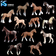Wild animal model solid simulation of children's toys 12 kinds of optional white horse purebred horse black horse ornaments(China)