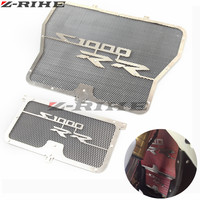 Radiator Grille + Oil Cooler Guard Cover Protection For 2009 2010 2011 2012 2013 2014 2015 BMW S1000RR S1000 RR ABS K46
