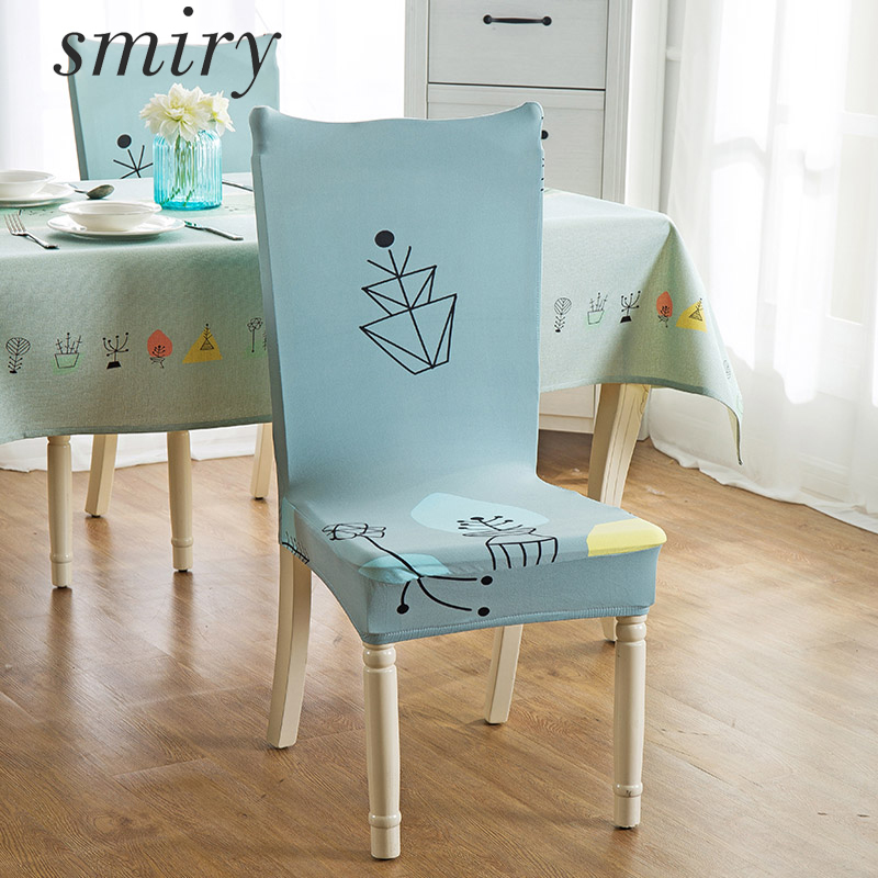 Smiry New Arrival Spandex Polyester Stretch Dining Room Chair Cover Flower Plants Pattern Washable Office Wedding Chair Cover