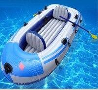 Надувная лодка резиновая лодка надувная лодка утолщенной воды рыболовное судно дрифтинг лодка надувная лодка pvc0. 4 мм