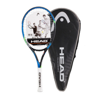 HEAD Professional Tennis Rackets For Men And Women Top Quality Champion Rackets For Tennis Shockproof Man