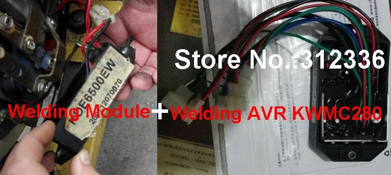 Free shipping New name: KWMC280 Old name:KI-PLY-W-C280 AVR Welding module Welding Welder generator spare parts suit kipor Kama free shipping to usa ig6000 avr new model carburator alternator assembly 220v suit for kipor kama