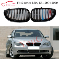 5 Series E60 Car Grille Front Grills Kidney Grill for BMW 5 Series M5 E60 E61 2004 2009 520i 525i 530i 535i