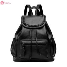687a11d02f6f2 2018 Yaz yeni koleji rüzgar schoolbag yıkanmış deri sırt çantası kadın kore  gelgit moda eğlence seyahat çantası butik sırt çanta.