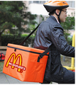 Picnic de comida rápida bolsa suministro para la torta jugo de Pizza bolsa aislamiento térmico EPP térmicas Pizza bolsa WMB18