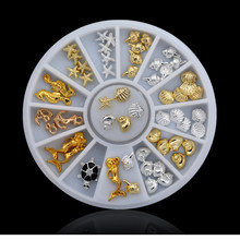 Shell Starfish Sea Design Gold Silver Alloy Metal Christmas Nail Art 3D Decoration Charm Studs Spike Jewelry Manicure Tool