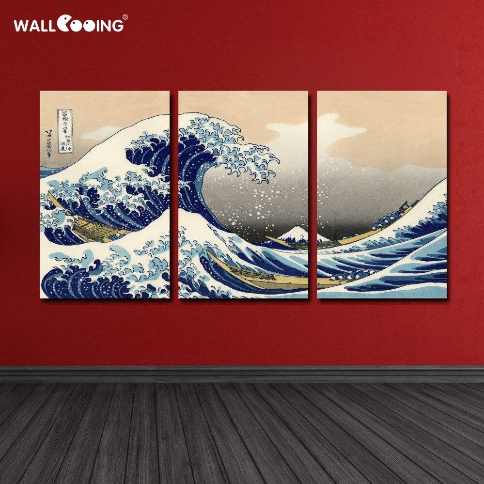 Тегін жеткізу Жапония кескіндеме 3 - Үйдің декоры - фото 2