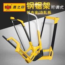 """BESTIR инструмент Тайвань высокое качество 1"""" 12"""" 1""""-12"""" алюминиевый сплав сталь ножовка рама с пильным лезвием режущий инструмент"""